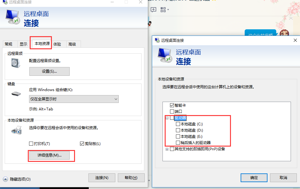 远程挂载硬盘 怎么往服务器里面复制文件 服务器挂载硬盘