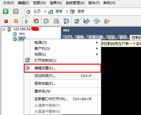 vmware esxi  ESXI没有网卡怎么解决 esxi认不到网卡 esxi装完centos系统认不到网卡的解决办法
