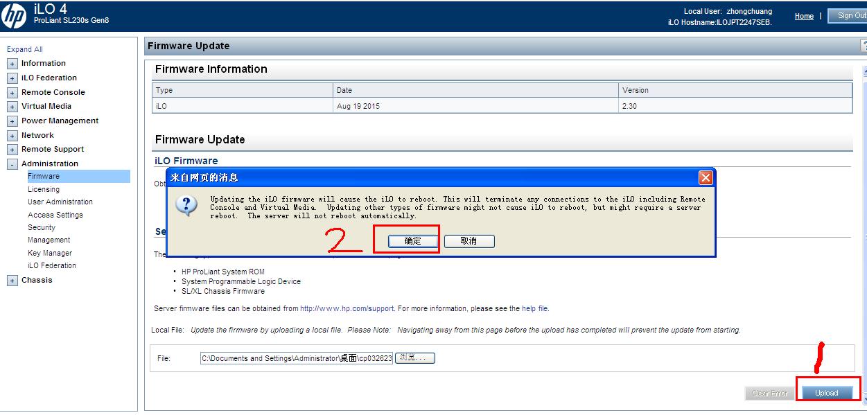 HP iLO4 2 3升级到2 5 ILO Web 页面更新ILO固件hp sl230s 更新