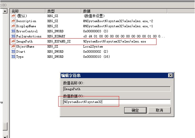 windows Server2008R2 Windows2012 每隔一段时间自动关机解决办法  老是自动重启的解决办法