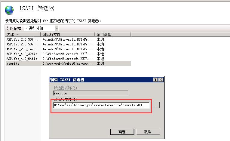 rewrite 规则设置 慧林 伪静态设置 windows 2008 iis7 伪静态设置