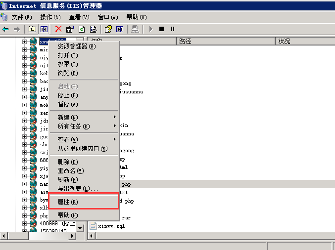 windows 2003 iis6设置php