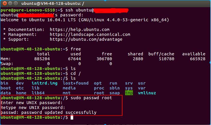 ubuntu 设置root用户初始密码 ubuntu 提权  获取 root 用户权限并以 root权限登录