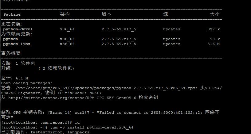 更新pythone提示网络不可达 yum安装又提示错误 警告:/var/cache/yum/x86_64/7/updates/packages/python-2.7.5-69.el7_5.x86_64