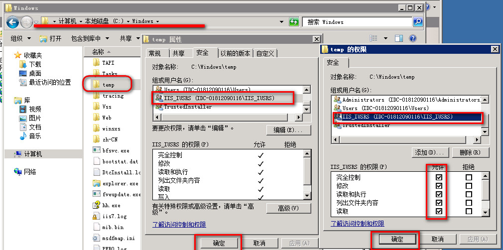 Server Error in '/' Application.  Compilation Error aspx打不开