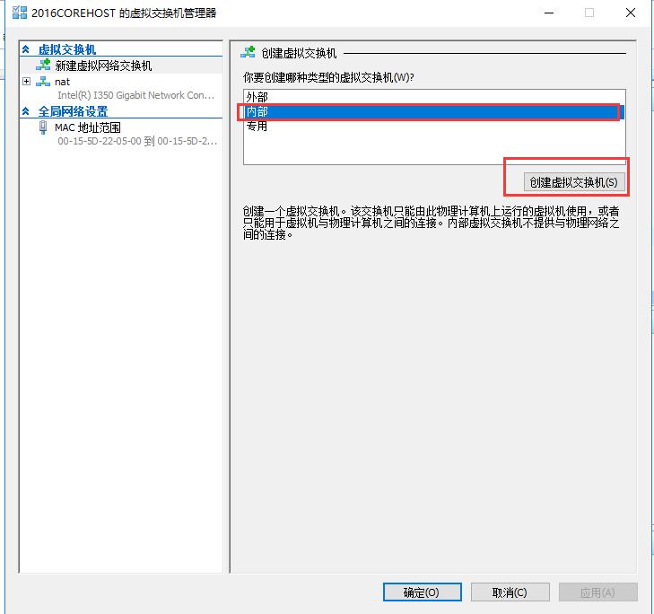 星外共享ip vps 星外拨号vps  星外母机 windows 2012数据库版 搭建图文教程
