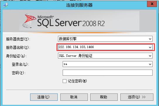 远程mssql 远程SQL Server 用IP远程 用实例名远程 远程SQL Server