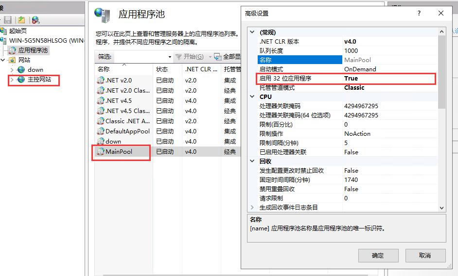 星外配置QQ邮箱 星外设置QQ邮箱为发件箱 企业系统配置QQ邮箱为发件箱