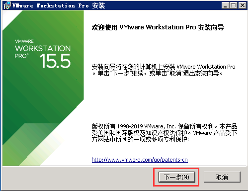 vmware15 安装教程 VMware 15安装  安装vmware VMware workstation pro 安装教程  VMware安装教程