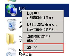 windows 修改mac地址 windows修改mac地址 修改mac地址 怎样修改计算机MAC地址