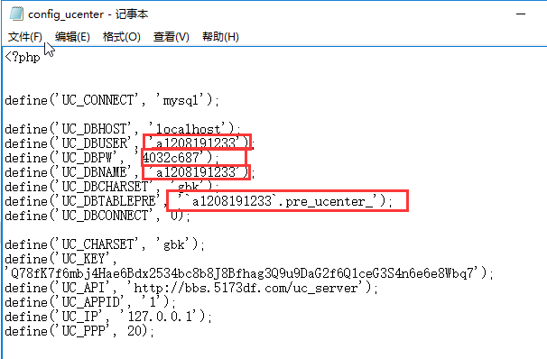 discuz迁移 UCenter info: MySQL Query Error SQL:SELECT value FROM [Table]vars WHERE name=\'noteexists2′
