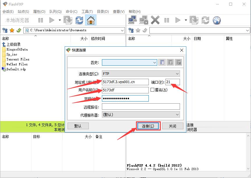php网站带数据库文件源码下载(php网站源码带数据库) (https://www.oilcn.net.cn/) 综合教程 第2张