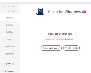 clash(windows客户端)配置教程