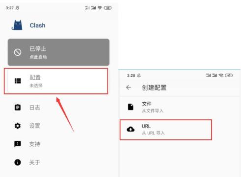 Clash for Android-使用配置简明教程 翻防火墙必备