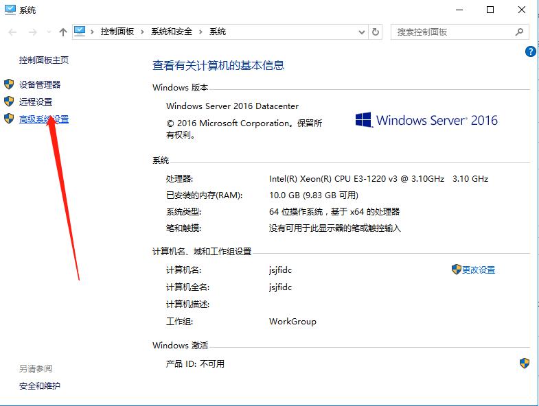 windows上实现java6和Java8共存