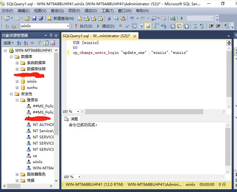 处理SQL Server 创建用户时报错:15023 用户,组或角色'XXX'在当前数据库中已存在。